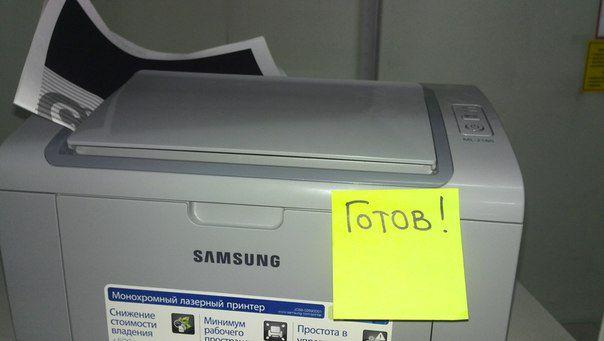 Как сделать принтер samsung 139
